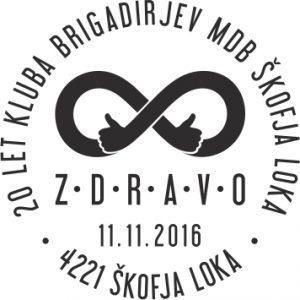 Klub loških brigadirjev / priložnostni poštni žig 2016