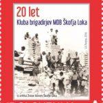 Klub loških brigadirjev / priložnostna poštna znamka 2016